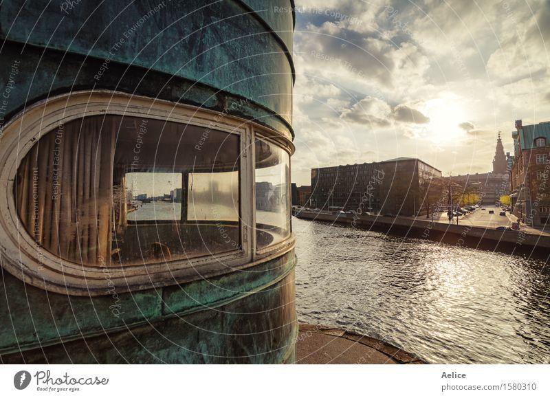 Conrol Tower auf Torvegalde, Kopenhagen Ferien & Urlaub & Reisen Tourismus Sightseeing Städtereise Torvegade Dänemark Europa Stadt Hauptstadt Hafenstadt Skyline
