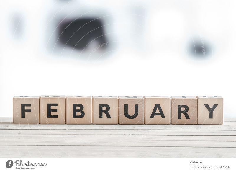 Februar-Zeichen auf Holzklötzen Design Körper Erholung Spielen Ferien & Urlaub & Reisen Winter Schreibtisch Tisch entdecken Farbe Idee Kreativität Entwurf