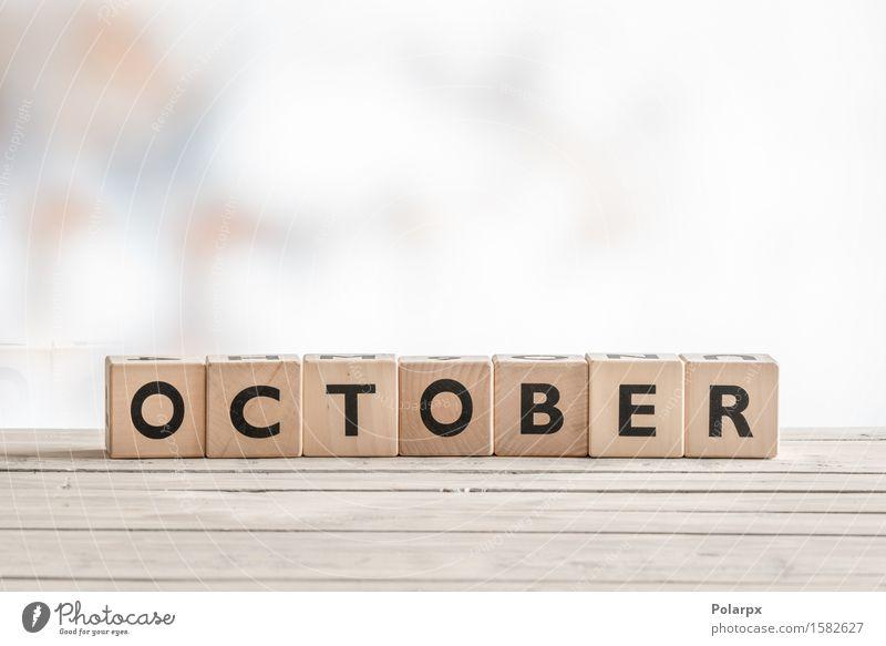 Oktober-Zeichen gemacht von den hölzernen Würfeln Design Spielen lesen Kunst Herbst Spielzeug Holz Hinweisschild Warnschild einzigartig weiß Farbe Text Klotz
