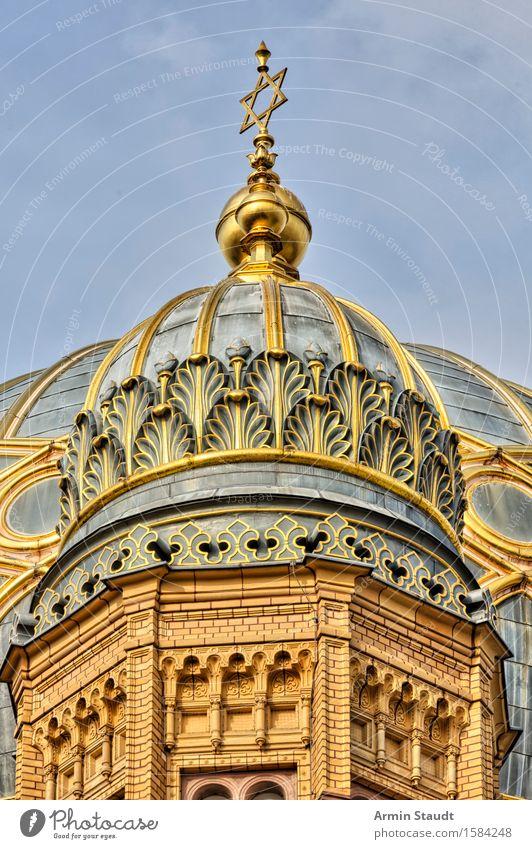Synagoge Berlin Oranienburger Straße Himmel alt Stil Religion & Glaube Stimmung Deutschland Design Tourismus Dekoration & Verzierung Kirche Gold Kultur