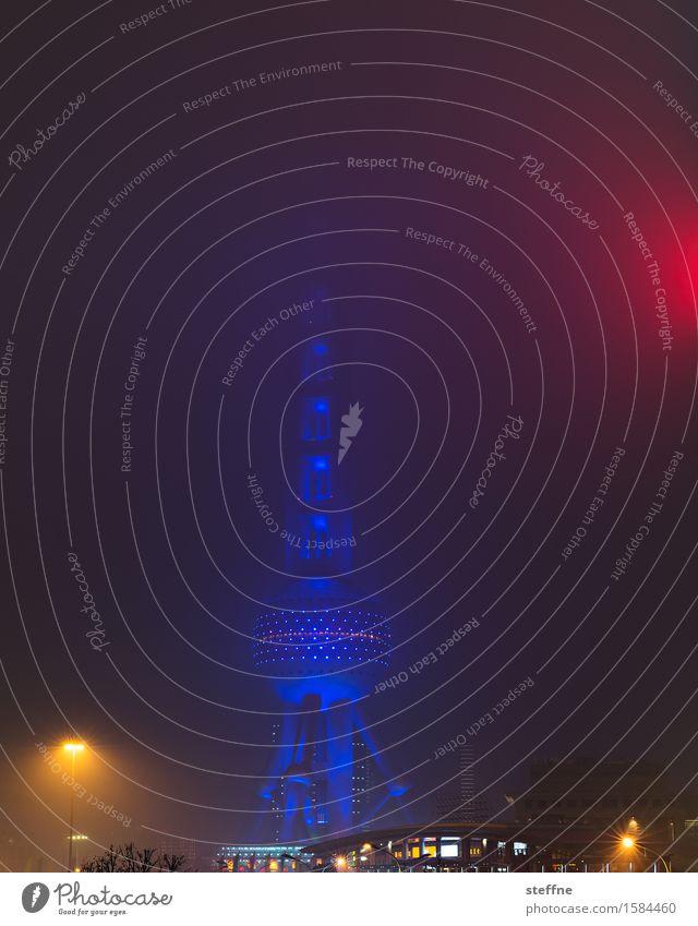 Urbaner Leuchtturm (III) Wahrzeichen Stadt Shanghai China Fernsehturm Nachtaufnahme Langzeitbelichtung Nebel Nebelschleier Laterne Futurismus Zukunft Farbfoto