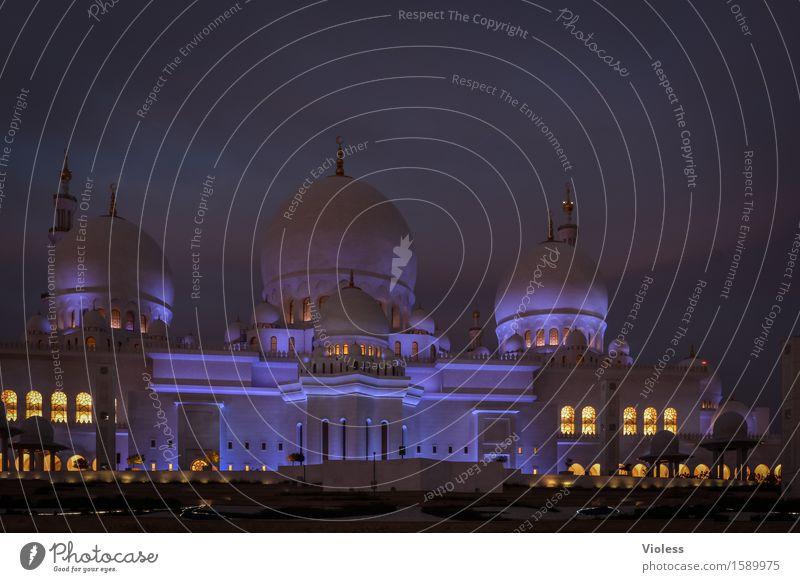 1001 Nacht VIII Sehenswürdigkeit Wahrzeichen Macht Hauptstadt Bauwerk Gebäude Architektur Denkmal knien ästhetisch außergewöhnlich historisch Sauberkeit weiß