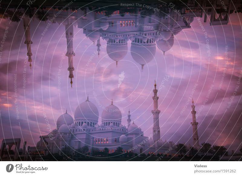 Spiegelwelt Hauptstadt Bauwerk Gebäude Architektur Sehenswürdigkeit Wahrzeichen Denkmal ästhetisch außergewöhnlich historisch Macht Nacht Nachtaufnahme