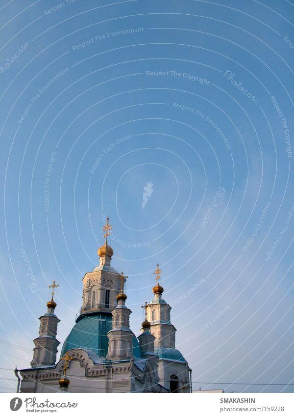 Kirchenhimmel Russland Himmel Hoffnung Natur Gotteshäuser Winter Glaube