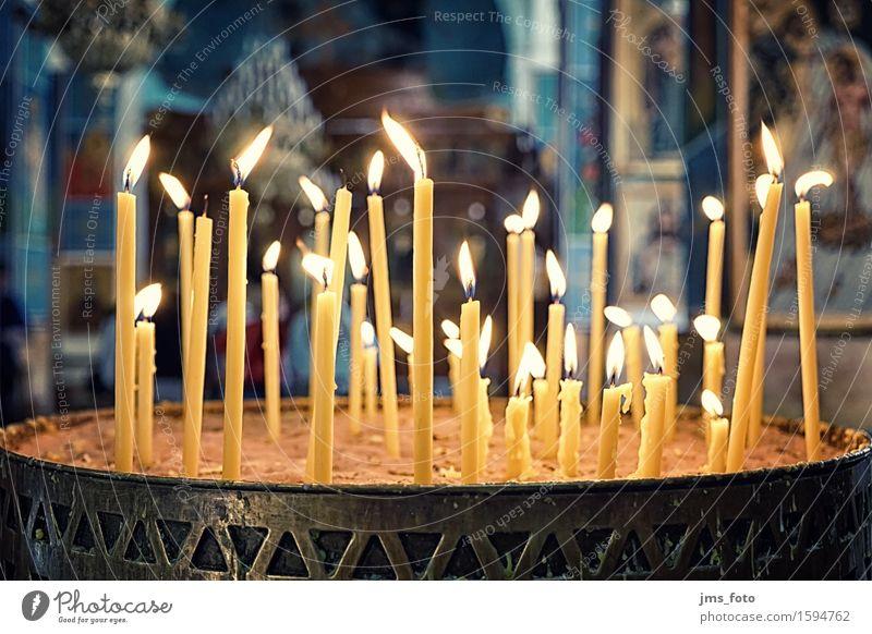 Kerzen Kirche Glaube Religion & Glaube Vertrauen Jordanien Orthodoxie Farbfoto Innenaufnahme Detailaufnahme Licht Zentralperspektive