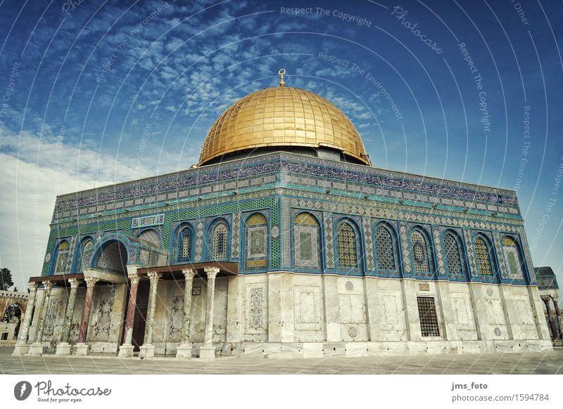 Felsendom Stadt Religion & Glaube Gebäude Kirche Wahrzeichen Denkmal Hauptstadt Sehenswürdigkeit Dom Kuppeldach Islam Israel Moschee Jerusalem