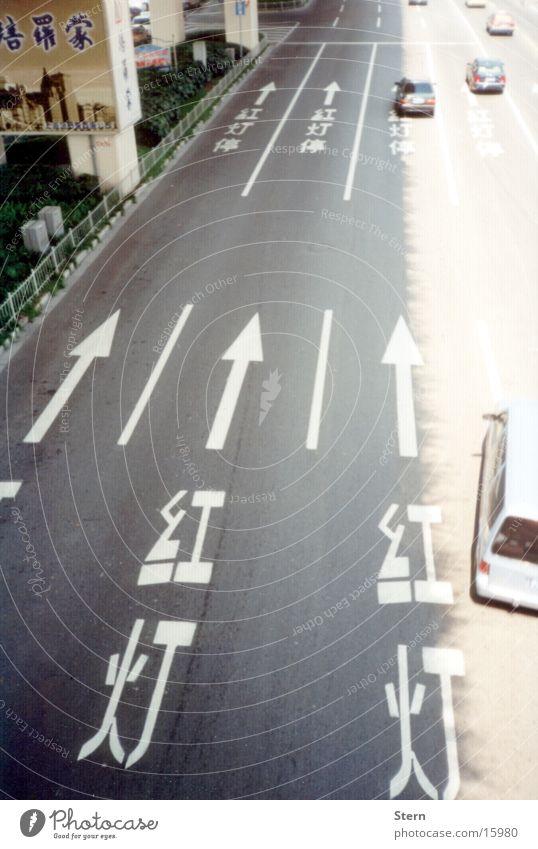 Ziellos?? Straße PKW Erfolg Verkehr Schriftzeichen Asien China Richtung Wegweiser Shanghai