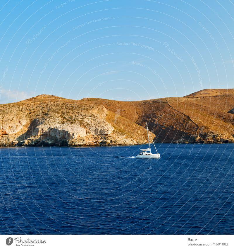 und Felsen am Sommerstrand Natur Ferien & Urlaub & Reisen schön weiß Meer Erholung Landschaft Wolken Strand schwarz Küste grau Sand Wasserfahrzeug