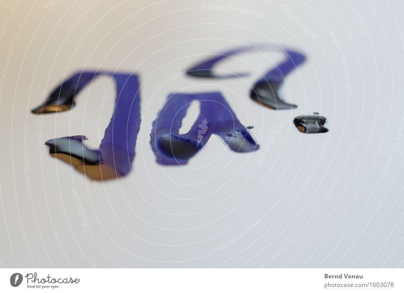 oder nein? blau Gefühle gold Schriftzeichen nass Papier schreiben Fragen unsicher Fragezeichen Tinte Nachfrage Kalligraphie Zustimmung