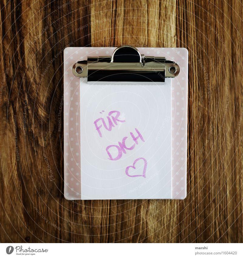 für Dich Mensch Liebe Gefühle Glück Stimmung Zusammensein Freundschaft rosa Zufriedenheit Schilder & Markierungen Geburtstag Schriftzeichen Herz Lebensfreude