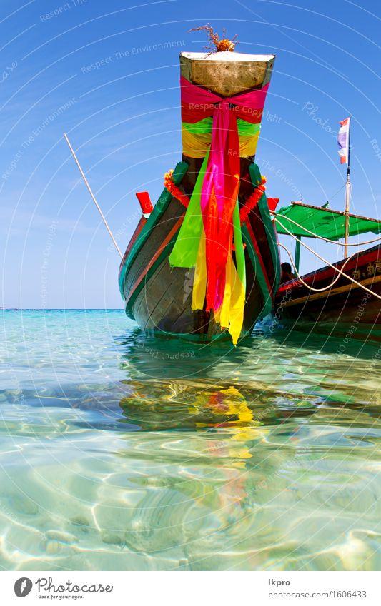Pirogue und Südchinesemeer Himmel Natur Ferien & Urlaub & Reisen blau Sommer Blume Erholung Landschaft Wolken Strand gelb Küste Freiheit Sand Felsen