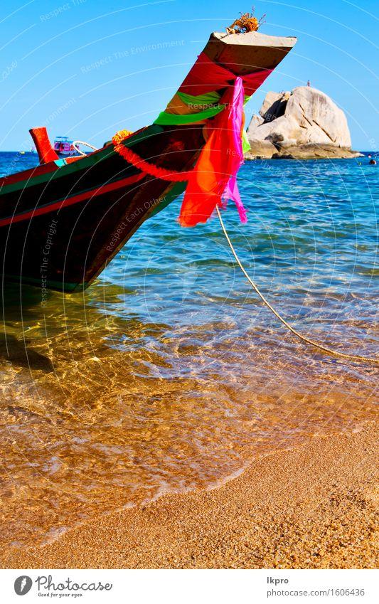 und Südchinesische Seeanker Erholung Ferien & Urlaub & Reisen Tourismus Ausflug Freiheit Sommer Strand Insel Wellen Seil Natur Landschaft Himmel Wolken