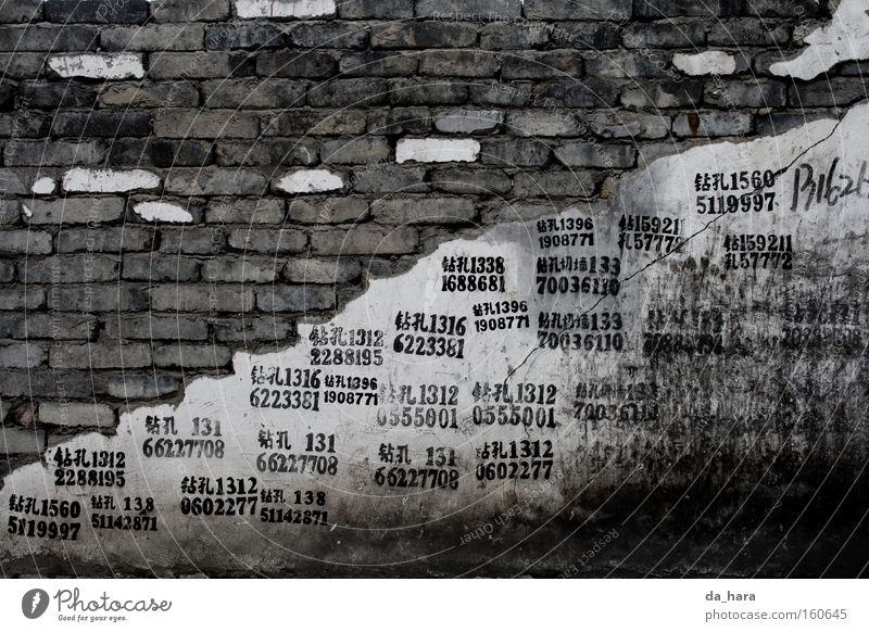 where people are just numbers Stein Mauer Ziffern & Zahlen China verfallen Backstein Shanghai Asien Telefonnummer