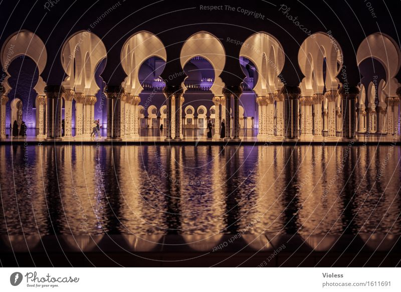1001 Nacht IV Hauptstadt Bauwerk Gebäude Architektur Sehenswürdigkeit Wahrzeichen Denkmal ästhetisch außergewöhnlich historisch Sauberkeit Macht Schutz