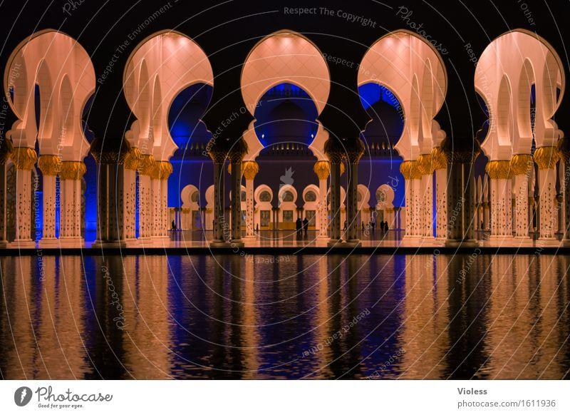1001 Nacht IX Hauptstadt Bauwerk Gebäude Architektur Sehenswürdigkeit Wahrzeichen Denkmal ästhetisch außergewöhnlich historisch Sauberkeit Macht Schutz