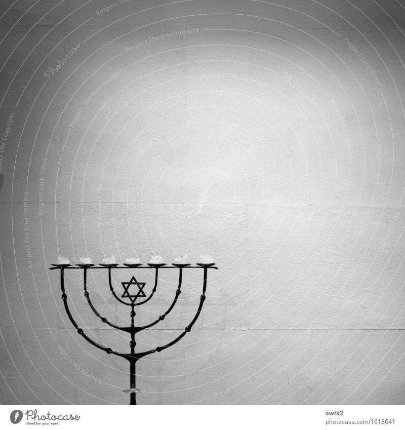 Glaubenszeichen ruhig Religion & Glaube Metall stehen Zeichen Kerze fest geduldig Weisheit Reinheit standhaft Sammlerstück Kerzenständer Davidstern Menorah