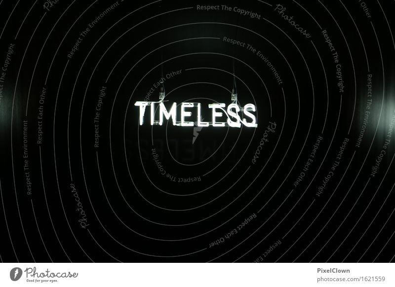 Zeitlos Lifestyle harmonisch Nachtleben Kunst Glas Erholung glänzend schön schwarz weiß Gefühle Stimmung Farbfoto abstrakt