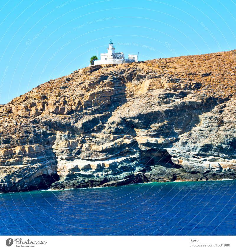 Mittelmeer und Himmel schön Ferien & Urlaub & Reisen Tourismus Sommer Strand Meer Insel Berge u. Gebirge Haus Natur Landschaft Pflanze Hügel Felsen Küste Dorf