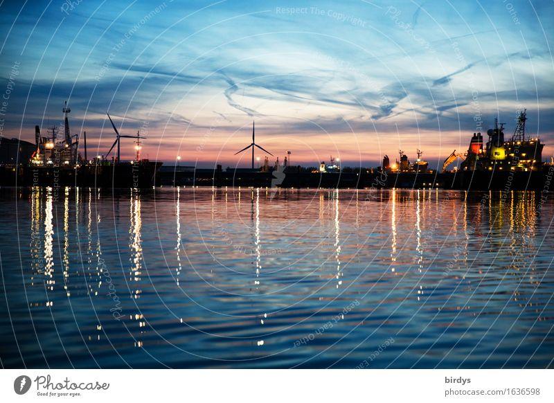 Hafenkulisse Hoek van Holland Wasser Wege & Pfade Küste Arbeit & Erwerbstätigkeit glänzend Energiewirtschaft Wachstum leuchten authentisch Technik & Technologie