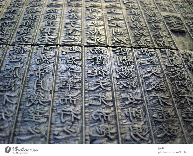 Holz-Druckplatte Handwerk Schriftzeichen alt außergewöhnlich elegant exotisch schön Chinesisch Furche Farbfoto Innenaufnahme Licht Schatten Unschärfe