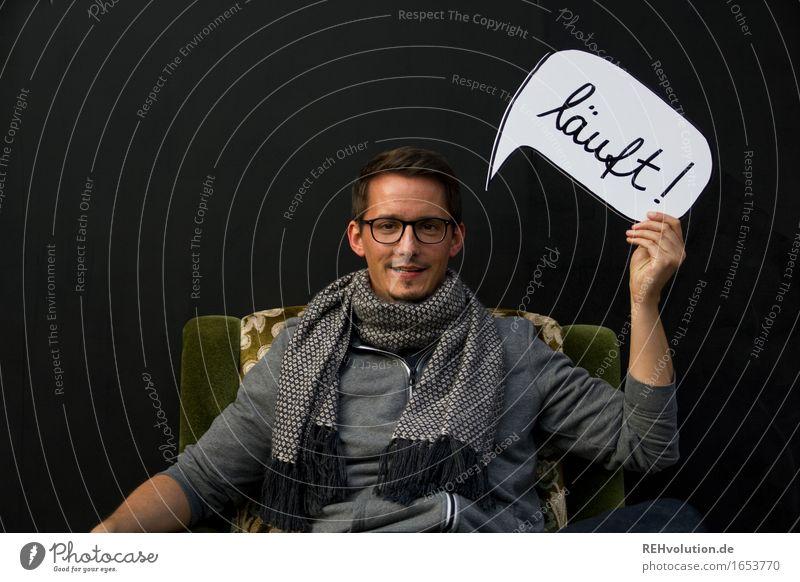 läuft Mensch maskulin Mann Erwachsene 1 30-45 Jahre Brille sitzen authentisch Coolness Erfolg Freundlichkeit Fröhlichkeit Gesundheit sportlich schwarz Freude