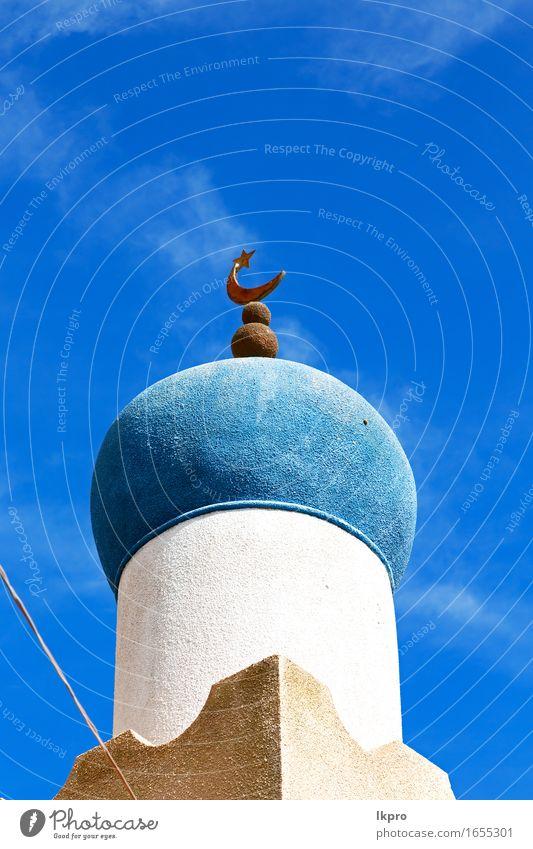 klarer Himmel in Oman Muskat die alte Moschee Ferien & Urlaub & Reisen blau schön weiß schwarz Architektur Religion & Glaube Gebäude Kunst grau Design Tourismus