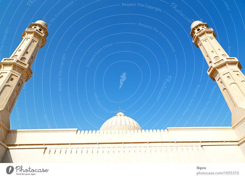Oman muscat die alte Moschee Design schön Ferien & Urlaub & Reisen Tourismus Kunst Kultur Himmel Kirche Gebäude Architektur Denkmal Beton historisch blau grau