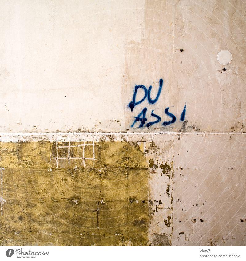 zum ersten Mal eine Dose ... Graffiti Mauer Stein Gebäude Wohnung dreckig Schriftzeichen Information streichen Umzug (Wohnungswechsel) Wut dumm Putz Renovieren
