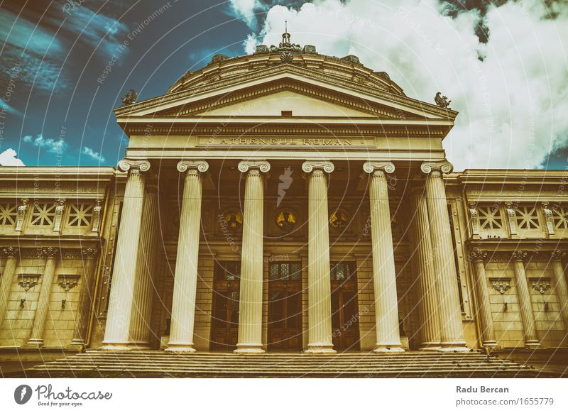 Das rumänische Athenaeum George Enescu (rumänisches Athenäum) Ferien & Urlaub & Reisen Stadt blau schön weiß Architektur Gebäude Kunst braun Fassade Europa