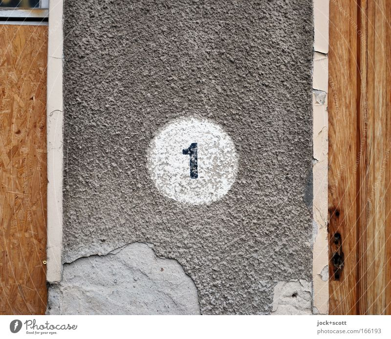 EINS im Kreis Wand Holz Zeichen Schilder & Markierungen 1 einfach grau weiß Ordnungsliebe Oberfläche verwittert Bruchstelle Putz Mittelpunkt zentral Schaden