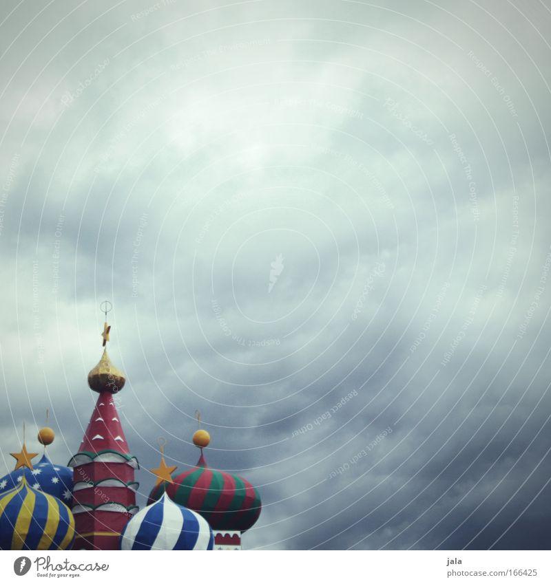 Simsalabim 300 drin Himmel Stadt Stimmung Wind Stern (Symbol) Turm Kitsch Sturm Burg oder Schloss Gewitter Unwetter exotisch Märchen Fantasygeschichte Naher und Mittlerer Osten Asien