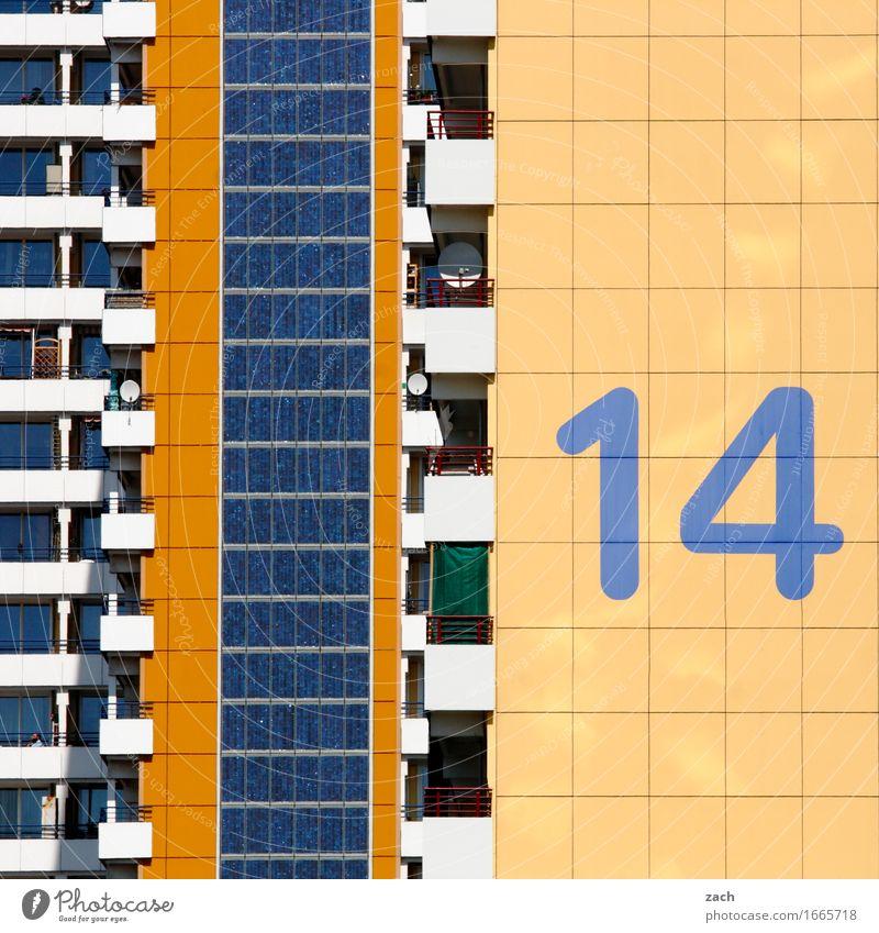 Nachbarschaft Wohnung Berlin Marzahn-Hellersdorf Lichtenberg Stadt Hauptstadt Stadtrand überbevölkert Haus Hochhaus Gebäude Architektur Plattenbau Mauer Wand