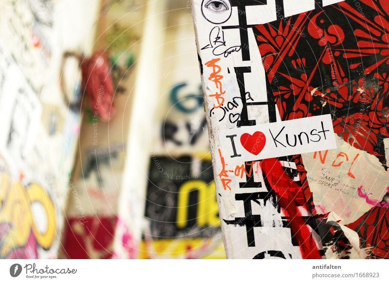 I <3 Kunst Stadt rot Haus Wand Graffiti Berlin Gebäude Mauer Fassade Design Treppe Dekoration & Verzierung Schriftzeichen Schilder & Markierungen Herz