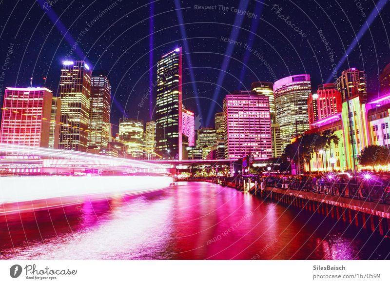 Innenstadt Stadt Hafenstadt Stadtzentrum Skyline bevölkert Hochhaus Bankgebäude Architektur Sehenswürdigkeit außergewöhnlich hell hoch schön einzigartig Licht
