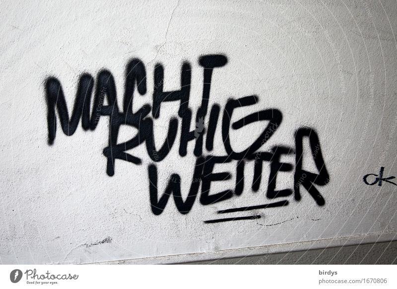 ok ! weiß Freude schwarz Wand Graffiti lustig Mauer grau Zusammensein Schriftzeichen authentisch Kommunizieren Kreativität Idee einfach Freundlichkeit