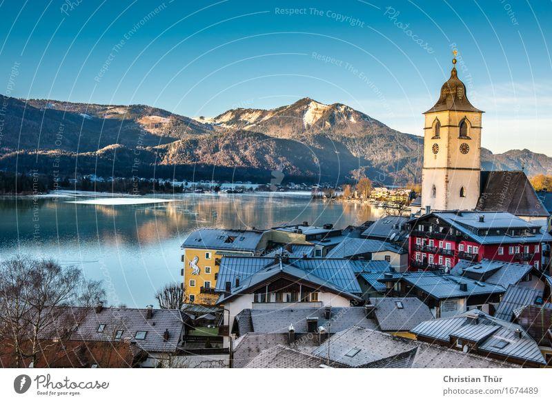 St. Wolfgang / Salzburg harmonisch Wohlgefühl Zufriedenheit Erholung ruhig Meditation Ferien & Urlaub & Reisen Tourismus Ausflug Freiheit Sightseeing Winter