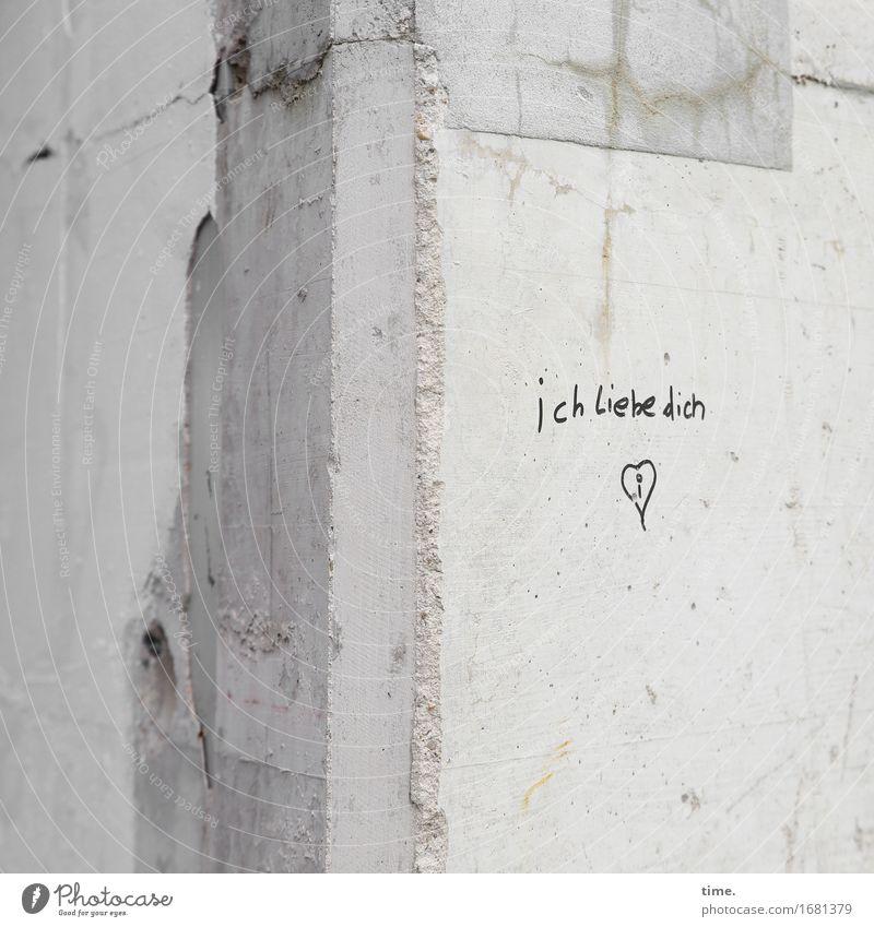 süß | Marmor Stein und Eisen Mauer Wand Beton Zeichen Schriftzeichen Graffiti Herz Linie fest Kitsch trashig Wärme Gefühle Lebensfreude Euphorie Leidenschaft