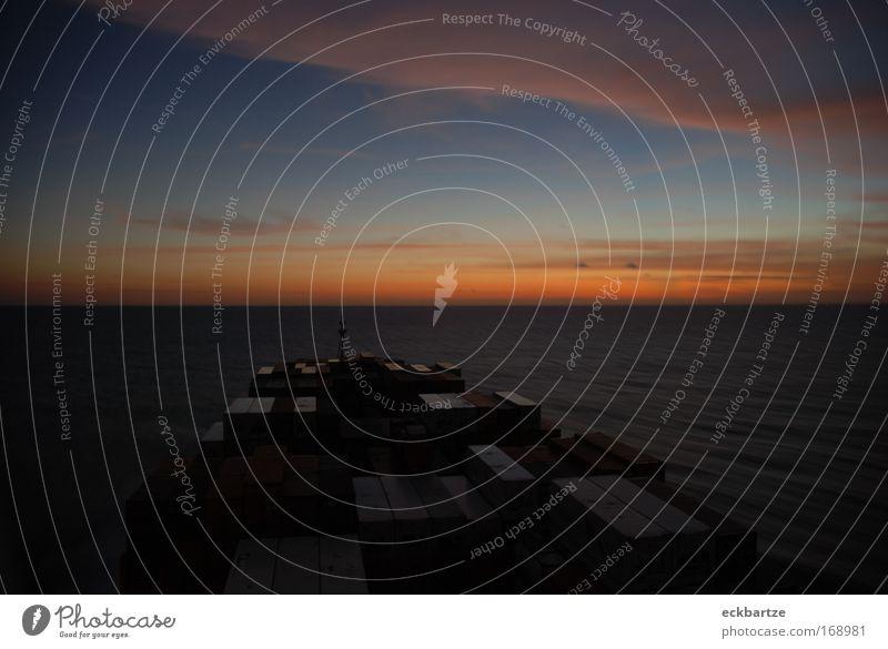 Alianca Maua bei Nacht Farbfoto Außenaufnahme Textfreiraum links Textfreiraum rechts Textfreiraum oben Textfreiraum Mitte Abend Dämmerung Sonnenlicht