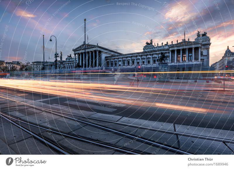 Parlament Ferien & Urlaub & Reisen Stadt blau Sommer Wolken Straße Architektur Gebäude Tourismus Verkehr Ausflug ästhetisch Schönes Wetter Abenteuer entdecken Hauptstadt