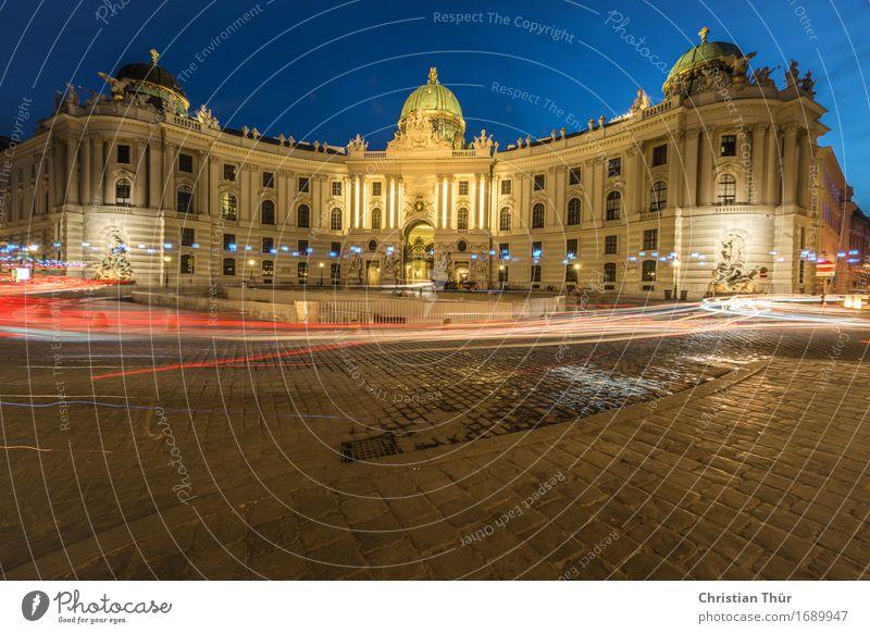 Wiener Hofburg Ferien & Urlaub & Reisen Stadt blau Erholung Straße Architektur Wege & Pfade Gebäude Tourismus Ausflug ästhetisch Europa entdecken