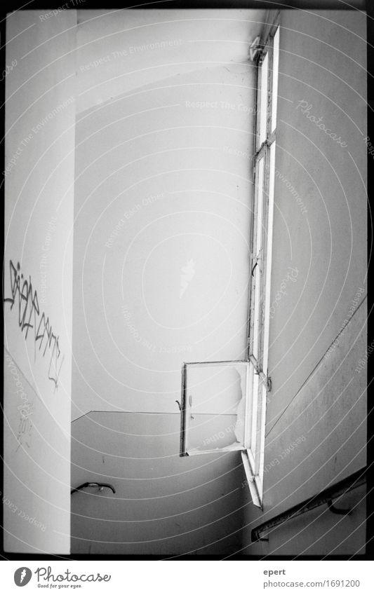 Stoßlüften | analog Fabrik Ruine Architektur Mauer Wand Treppe Fenster Beton Graffiti dreckig hoch kaputt trashig trist Stadt Verfall Vergangenheit