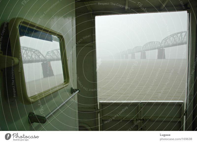 Brücken über den Irrawaddy Wasser Ferien & Urlaub & Reisen dunkel Freiheit Küste Metall Regen Horizont Nebel nass natürlich gefährlich Fluss Frieden Kunststoff Spiegel