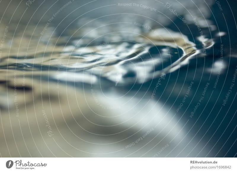 das ende einer tischdecke Tischwäsche außergewöhnlich glänzend Hintergrundbild Statue Wellenform Farbfoto Innenaufnahme Nahaufnahme Detailaufnahme Makroaufnahme