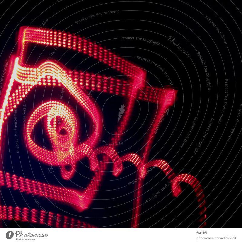 lichtdrache Kunststoff Linie außergewöhnlich Flüssigkeit neu rund Wärme weich rot schwarz weiß Lebensfreude Tatkraft Warmherzigkeit träumen Zufriedenheit