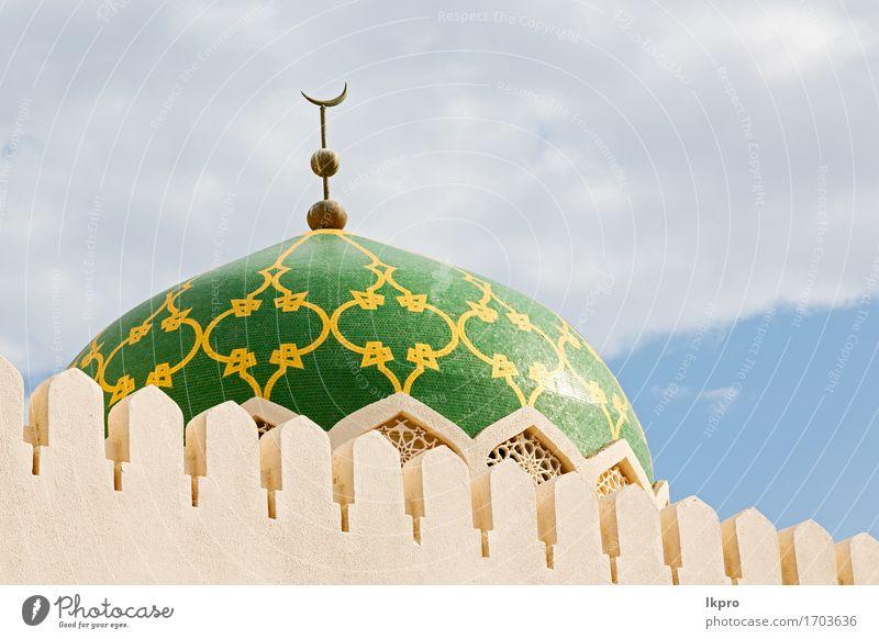 Himmel in Oman Muskat die alte Moschee Ferien & Urlaub & Reisen blau schön weiß schwarz Architektur Religion & Glaube Gebäude Kunst grau Tourismus Design Kirche