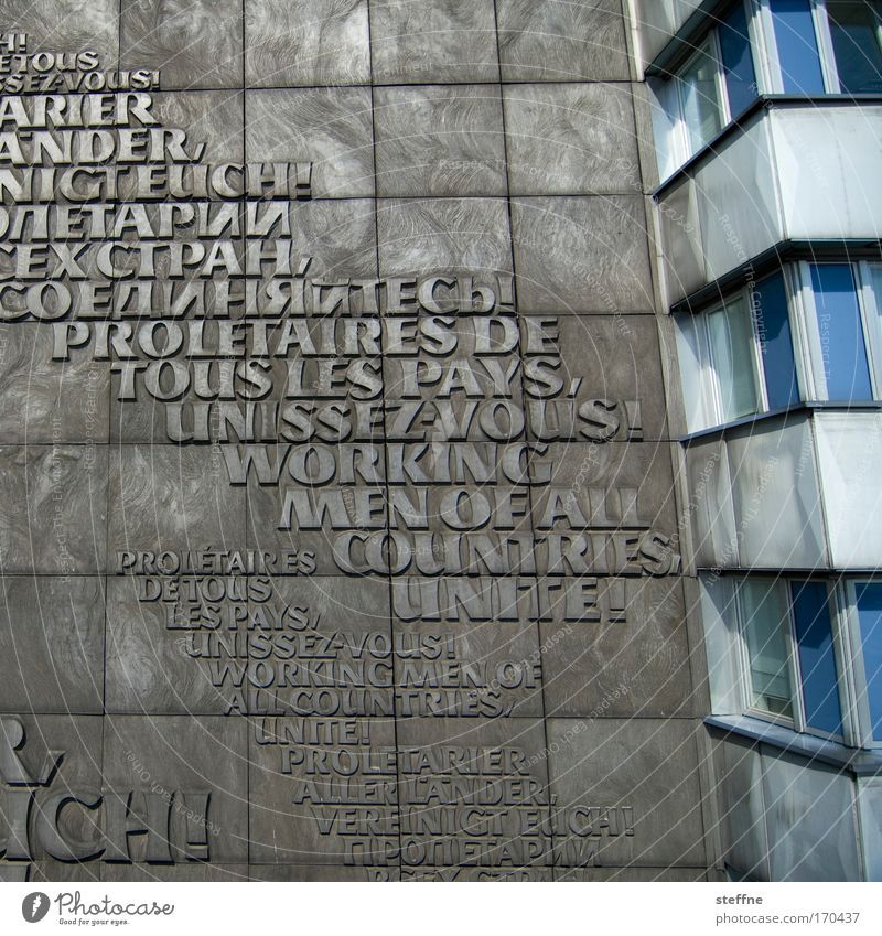 Sprachschule Farbfoto Außenaufnahme Tag Chemnitz Stadt Sehenswürdigkeit Denkmal Schriftzeichen rebellieren Wachstum Wut Karl Marx