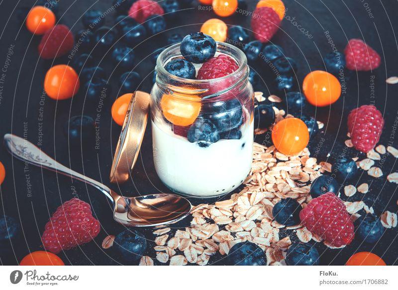 nur eine kleine Portion, bitte. Lebensmittel Joghurt Milcherzeugnisse Frucht Getreide Dessert Süßwaren Ernährung Essen Bioprodukte Vegetarische Ernährung Diät