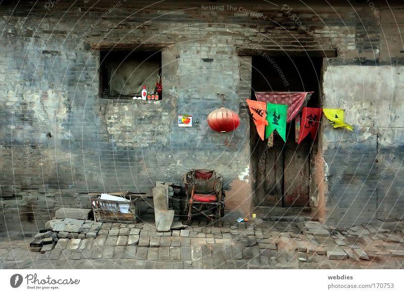 China, Shanxi, Pingyao alt Stadt Ferien & Urlaub & Reisen Einsamkeit Haus dunkel Fenster Stein Tür Zufriedenheit Fassade Tourismus authentisch Häusliches Leben