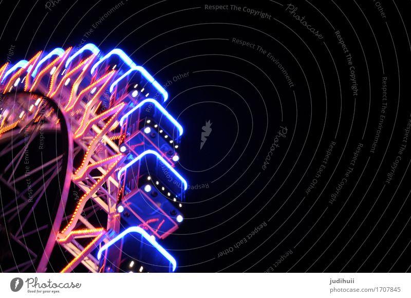 Riesenrad Freude Freizeit & Hobby Ferien & Urlaub & Reisen Ausflug Nachtleben Veranstaltung ausgehen Feste & Feiern Karneval Oktoberfest Jahrmarkt Nachthimmel