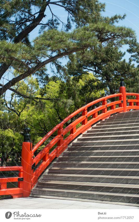 Sumiyoshi-taisha Ferien & Urlaub & Reisen Tourismus Ferne Himmel Frühling Sommer Baum Park Osaka Japan Asien Menschenleer Brücke Bauwerk Treppe Sehenswürdigkeit